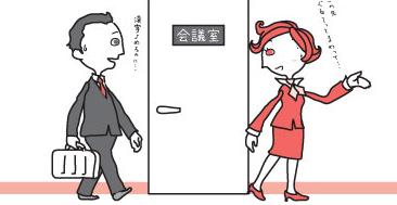 結婚相談所で結婚成功のカギは、担当者の善し悪し!?
